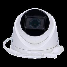 IP відеокамера Hikvision DS-2CD1H43G0-IZ (2.8-12 мм)