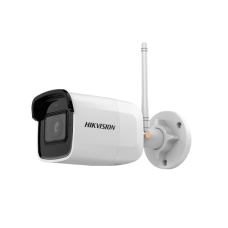 IP відеокамера Hikvision DS-2CD2041G1-IDW1 (2.8 мм)