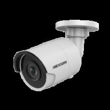 IP відеокамера Hikvision DS-2CD2043G0-I (2.8 мм)