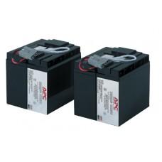 Змінний акумуляторний картридж APC №11 (RBC11)