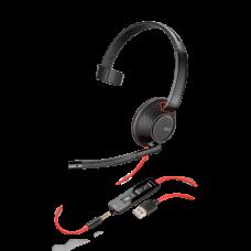 Гарнітура Plantronics Blackwire C5210 USB-A